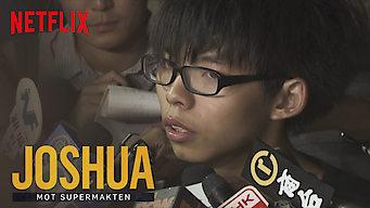 Joshua mot supermakten (2017)