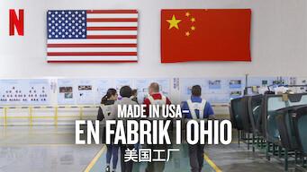 Made in USA – En fabrik i Ohio (2019)