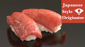 Japanese Style Originator (2008)