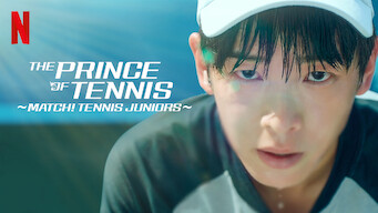 The Prince of Tennis ~ Match! Tennis Juniors ~ (2019)