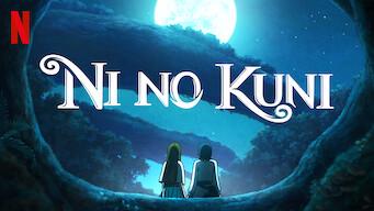 Ni no Kuni (2019)