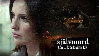 Självmord (Hitabdut) (2014)