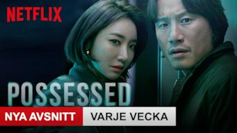 Possessed (2019)