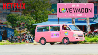 Ainori Love Wagon: Asian Journey (2018)
