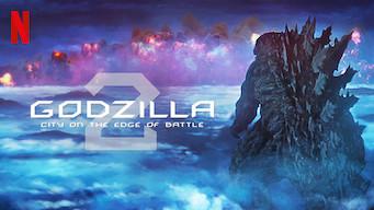 GODZILLA City on the Edge of Battle (2018)