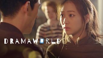 Dramaworld (2016)