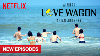 Ainori Love Wagon: Asian Journey: Season 2
