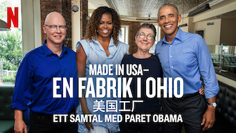 Made in USA – En fabrik i Ohio: Ett samtal med paret Obama (2019)