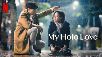 My Holo Love (2020)